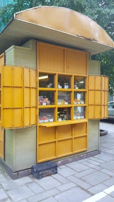 Nature's fast food kiosk in Kaunas